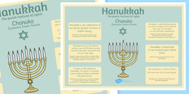 Hannukah Large Information Poster KS2 Polish Translation - hannukah, channukah, jewish, festival, judaism, celebration, religion, re, culture