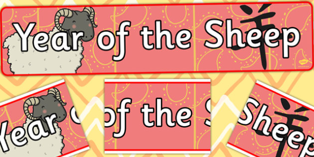 Year of the Sheep Display Banner - display, banner, sheep, year