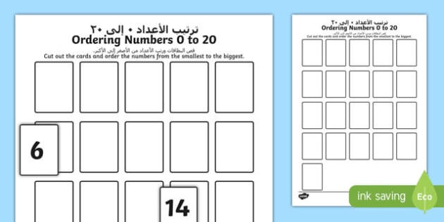 Ordering Numbers 0 to 20 Activity Arabic