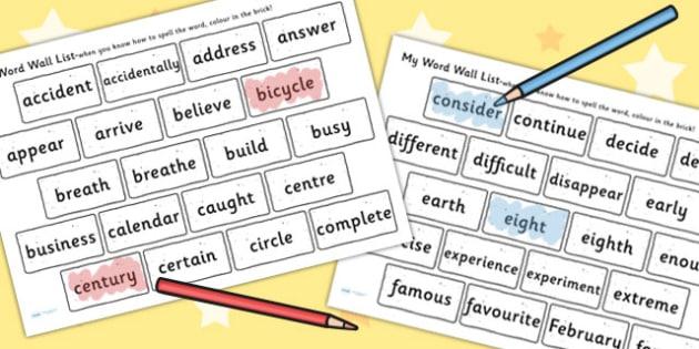 My Word Wall List - visual aid, literacy, words wall, sentences