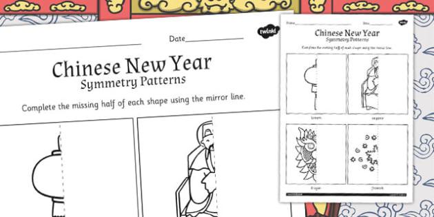 Chinese New Year Symmetry Activity Sheet - symmetry, activity, worksheet