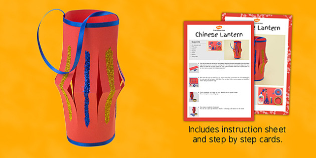 how to make a chinese lantern craft