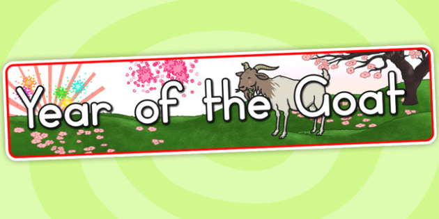 Year of the Goat Chinese New Year Display Banner - australia