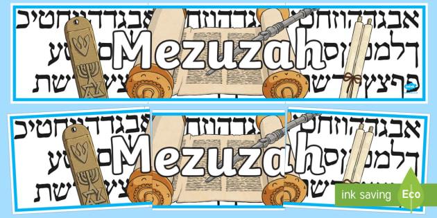 Mezuzah Display Banner