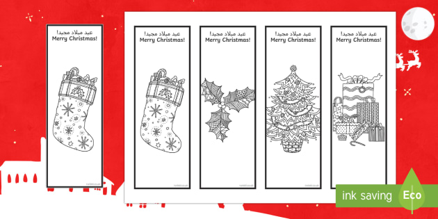 Christmas Mindfulness Bookmarks Arabic/English - Christmas, Nativity, Jesus, xmas, Xmas, Father Christmas, Santa, bookmark, mindfulness, Arabic trans