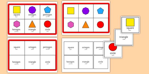 2D Shape Bingo Arabic Translation - arabic, 2d shape, bingo, activity, class