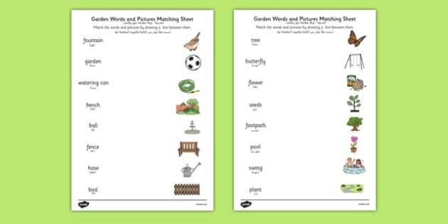 Garden Words and Picture Matching Activity Sheet Arabic Translation Short Vowels - arabic, garden, outside, back garden, home, worksheet