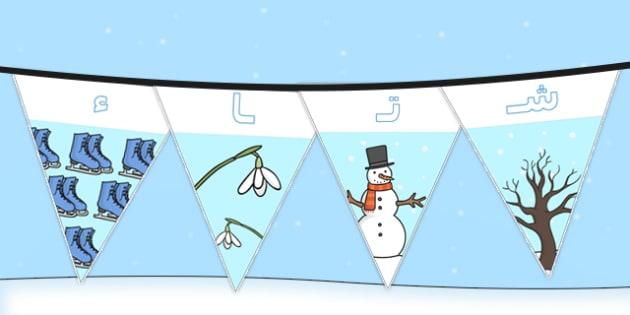 رايات عرض لحروف الشتاء - الشتاء، موارد تعليمية، مواد تعليمية
