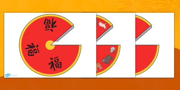 Chinese New Year Paper Hat Templates - paper hat, paper hats, hat, hats, party hats, chinese new year, chinese, chinese new year celebrations, chinese new year party hats, chinese new year paper hats, chinese new year hats, printable hats, celebratio