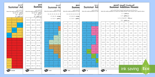 KS1 Summer Addition Mosaic Differentiated Activity Sheets Arabic/English  - number bonds, number bonds to 10, number bonds to 20, adding, ks1 addition, EAL,Arabic-translation