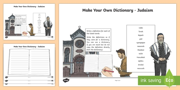 Make Your Own Dictionary - Judaism Activity Sheet - CfE Literacy, dictionary, alphabetical order, Judaism, jewish, religion, worksheet, vocabulary,Scott