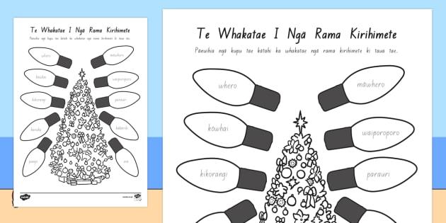 Ngā rama kirihimete Differentiated Words Colouring Sheet