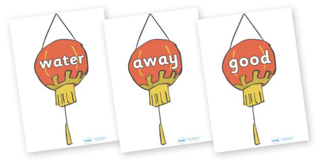 Next 200 Common Words on Chinese Lanterns - chinese lanterns
