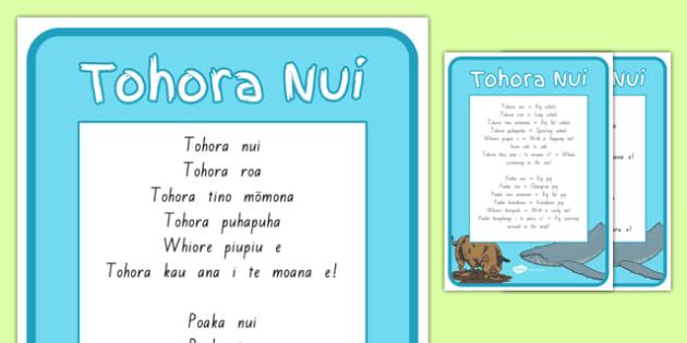 Tohora Nui A4 Display Poster