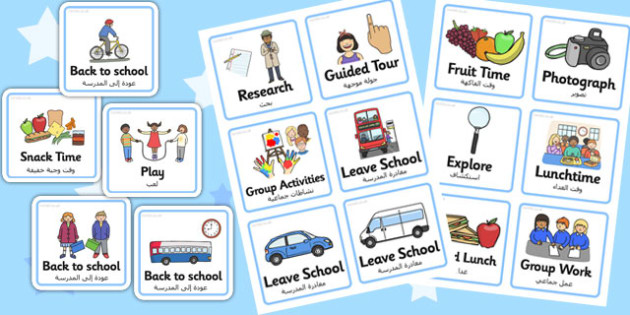 Class Outing Visual Timetable Arabic Translation - arabic, class, outing
