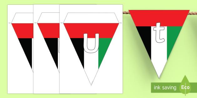 UAE Flag National Day Display Bunting