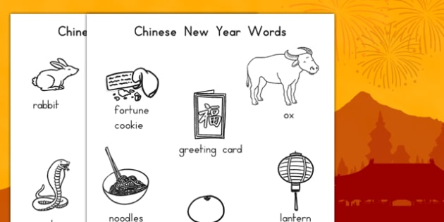 Chinese New Year Words Colouring Sheets - australia, colouring