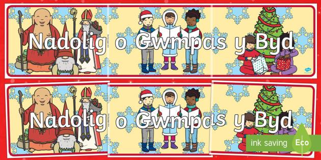 Baner Arddangosfa Nadolig o Gwmpas y Byd - nadolig, sion corn, o gwmpas y byd, baner, teitl, arddangosfa, Welsh