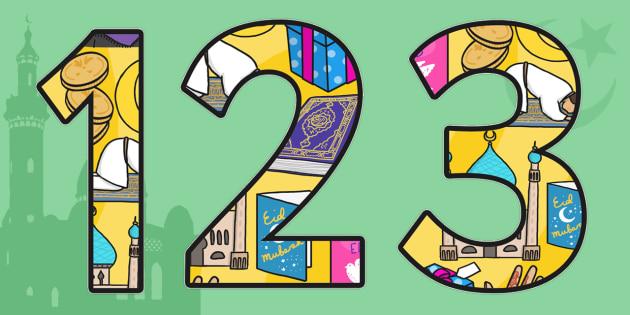 Eid Display Numbers-eid, display, numbers, display numbers, eid numbers, numbers for display, eid themed numbers, islam, eid display, RE