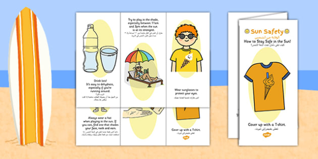 Sun Safety Leaflet Arabic Translation - bilingual, beach, information, summer