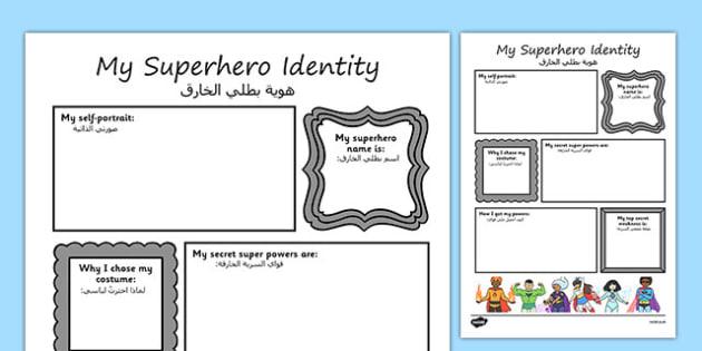Superhero Transition Writing Frame Arabic Translation - arabic, superheroes, writing aid