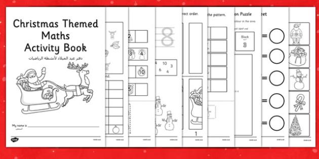 Christmas Themed Maths Activity Book Arabic Translation - arabic, christmas, maths, numeracy, activity book, book, activity