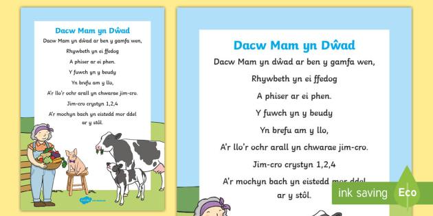 Dacw Mam yn Dŵad  Hwiangerddi Cymreig  - Hwiangerddi Cymreig (Welsh Nursery Rhymes), Cymraeg, Iaith, cerddoriaeth, canu, cyfnod sylfaen, ,Wel