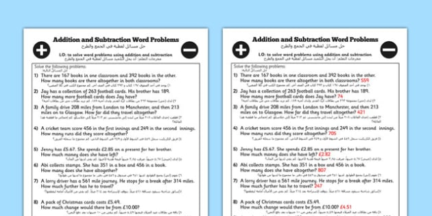 Addition and Subtraction Word Problems Worksheet Year 3 Arabic Translation - arabic, addition, subtraction