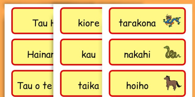 Chinese New Year Topic Word Cards - chinese new year, word cards - Maori