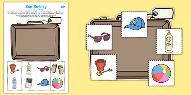 Sun Safety Cut and Paste Activity Arabic Translation - arabic, sun safety, paste, activity