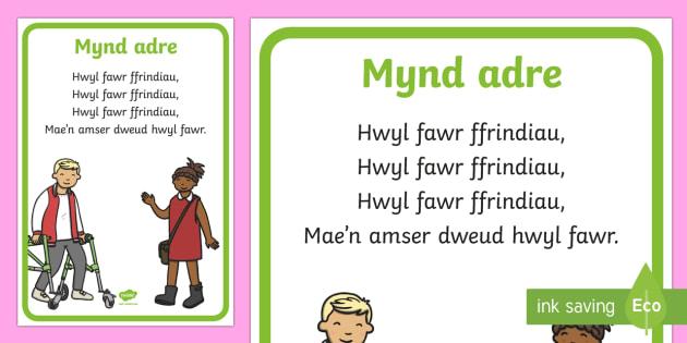 Hwiangerdd 'Mynd adre' Song Lyrics-Welsh - Caneuon, Caneuon syml, Mynd adref, Mynd adre, Ffrindiau, ganu, boster, amser mynd adref, hwyl, hwyl  - Caneuon, Caneuon syml, Mynd adref, Mynd adre, Ffrindiau, ganu, boster, amser mynd adref, hwyl, hwyl