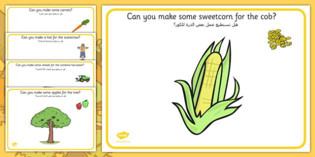 Harvest Playdough Mats Arabic Translation - arabic, harvest, playdough