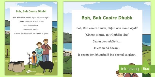 Ba, Ba, Black Sheep Song Lyrics Gaeilge -  Bah Bah Caoire Dhubh, Gaeilge Song Lyrics, traditional Irish songs, amhrán, tradisiúnta, Baa Baa