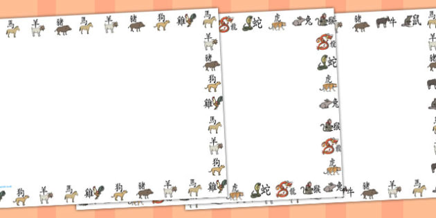 Australia Chinese New Year Animal Symbols Themed Page Borders Landscape - lanscape page borders, chinese new year page borders, writing