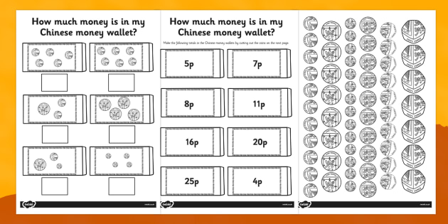 Much Money My Chinese Money Wallet Differentiated Worksheets – Chinese Worksheets