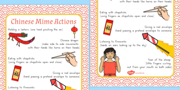 Chinese Mime Action Cards - activity, activities, game, games