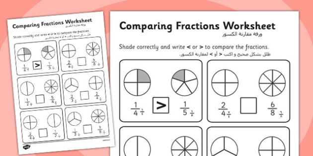 Comparing Fractions Worksheet Arabic Translation - arabic, comparing, fractions