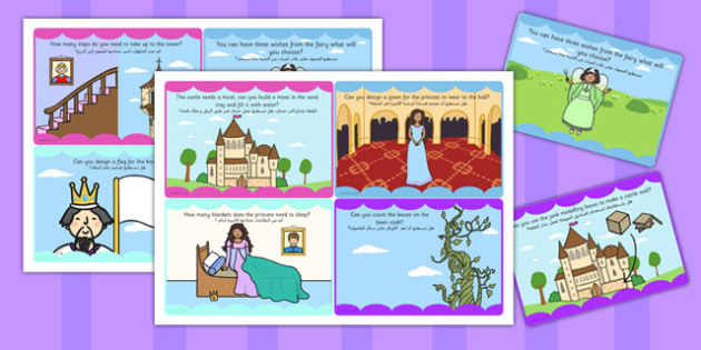 Challenge Cards Fairytale Castle Arabic Translation - arabic