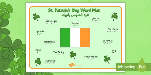 St. Patrick's Day Word Mat Arabic Translation - arabic, St Patricks Day, word mat, writing aid, Ireland, Irish, St Patrick, patron saint, leprechaun, 17 march