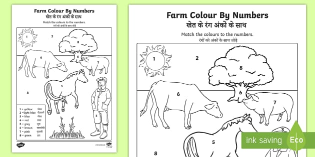 Twinkl Farm Animal Colouring Pages : Farm colour by number activity sheet english hindi
