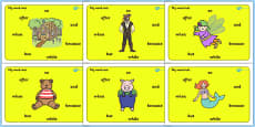 Conjunctions Word Mat For Visually Impaired