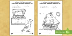 * NEW * Pirate Themed Addition to 100 Colour by Numbers - Arabic/English