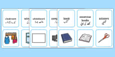 Classroom Objects Vocabulary Matching Cards Urdu Translation
