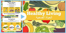 Healthy Eating and Living PowerPoint Arabic Translation