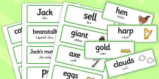 Jack and the Beanstalk Topic Word Cards Arabic Translation