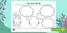 I Am Just Like Me Activity Sheet