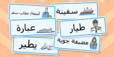 Holiday Travel Topic Words Arabic Translation