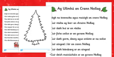 Christmas Tree Decorating Comprehension Activity