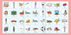 Daily Routine Visual Timetable for Girls Mandarin Chinese