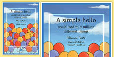 A Simple Hello Motivational Poster Arabic Translation